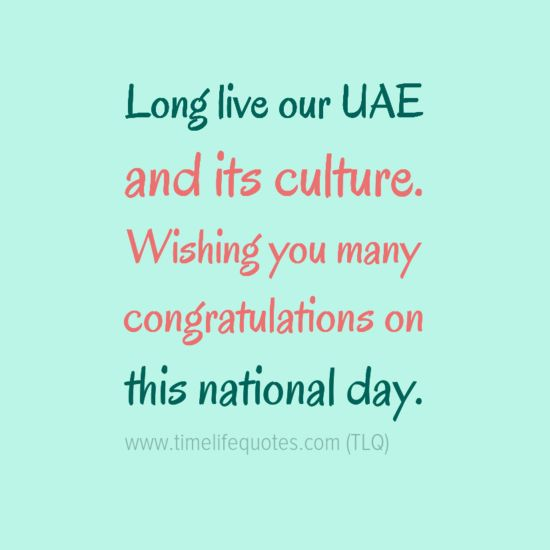 Uae National Day Quotes