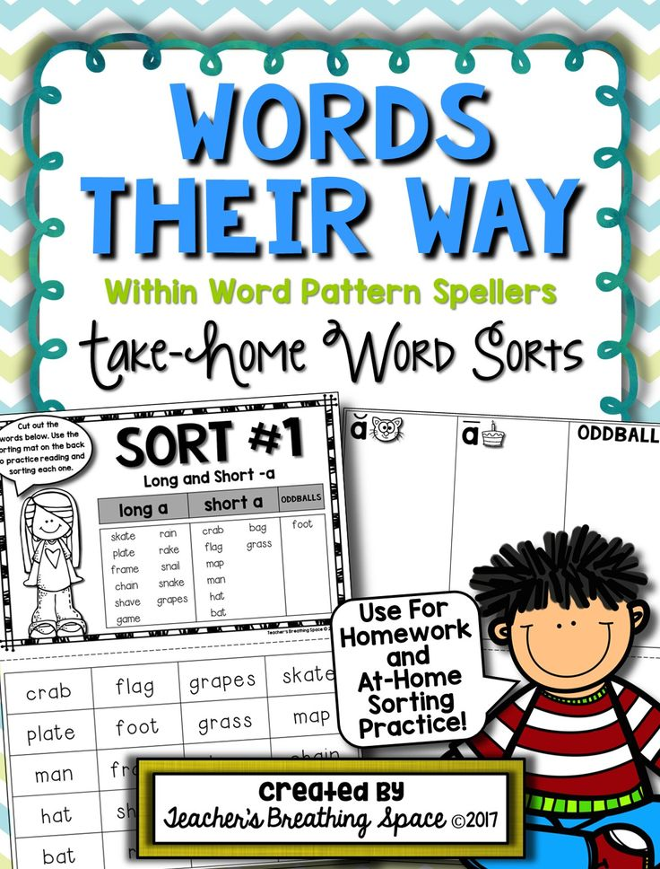 Words Their Way --- Within Word Pattern Take-Home Lists and Word Sorts. Includes a take-home word list (and sort) for all 50 lists found in the yellow Words Their Way workbook.