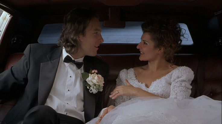 collectivism in my big fat greek My big fat greek wedding 2 written by nia vardalos fade in: ext chicago streets - dawn ah, it's fall not in a cozy, peaceful way in that slushy.