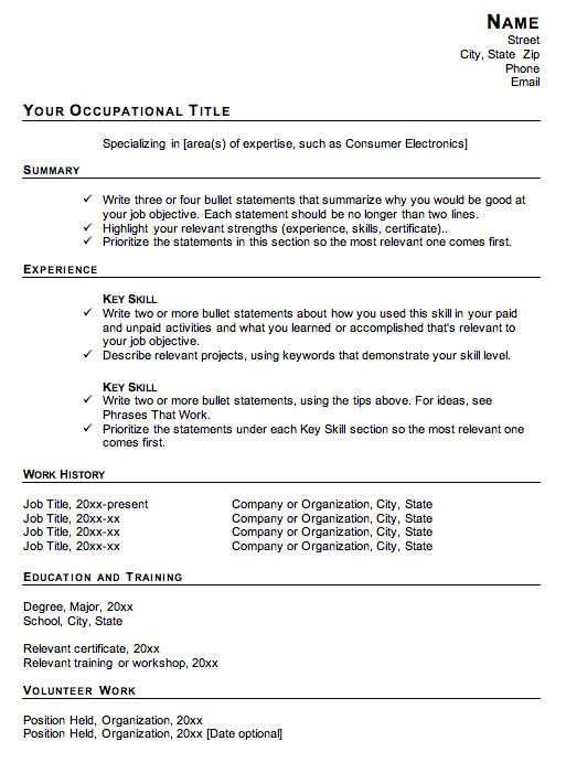 combination resume sample for career change