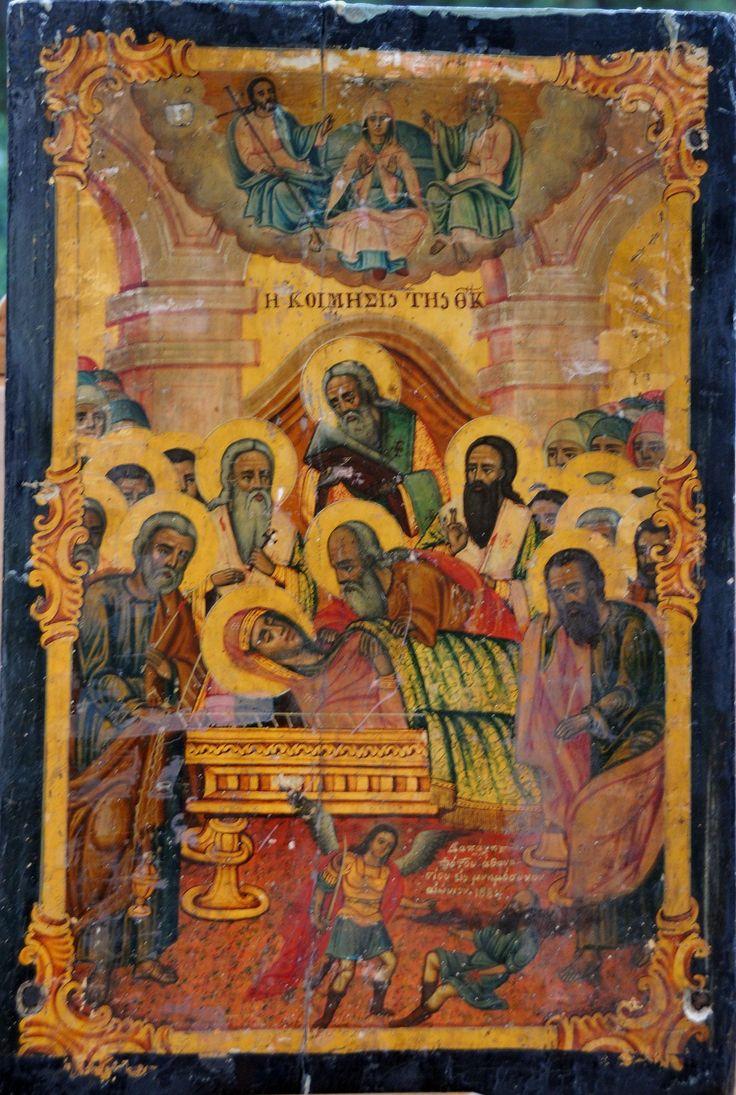 Η Κοίμηση της Θεοτόκου (εκκλησ.Αγ. Νάπας) 15 Αυγ.The Dormition of Theotokos(of the Virgin) (15 Aug).