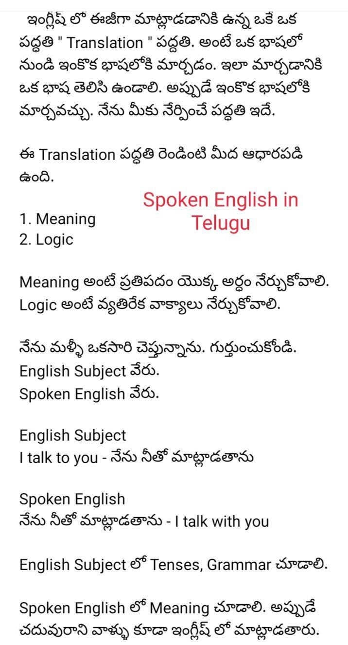 Pin By Spoken English In Telugu On Spoken English Through Telugu Learn A New Language English Writing Skills English Writing