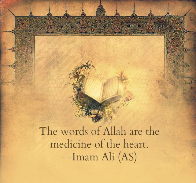 The words of Allah are the medicine of the heart. -Imam Ali (AS)