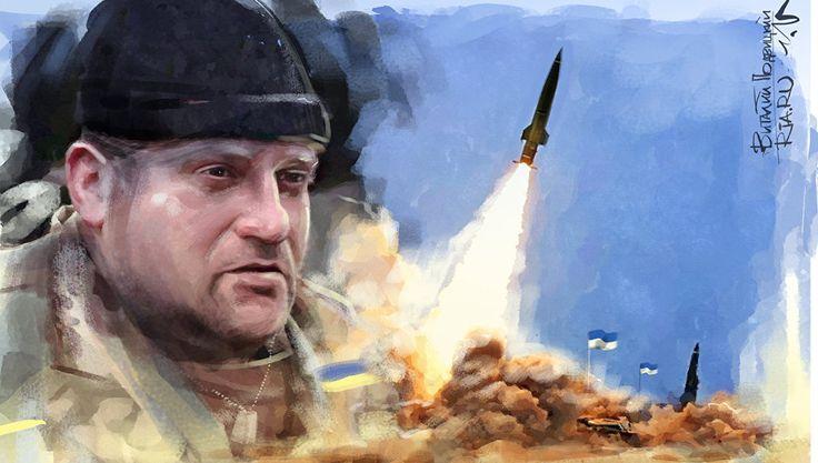 Почему офицер ВСУ Соколов безнаказанно убивает мирных жителей Донбасса - РИА Новости, 13.02.2017