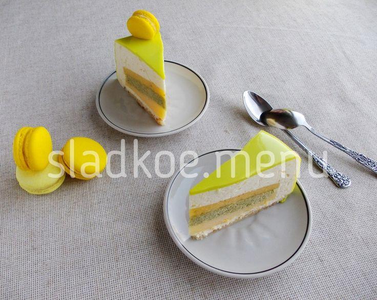 43.разрез торта _в