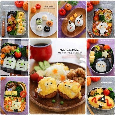 【ラウンドパンでくまさんのワンプレート】 の画像|Mai's スマイル キッチン