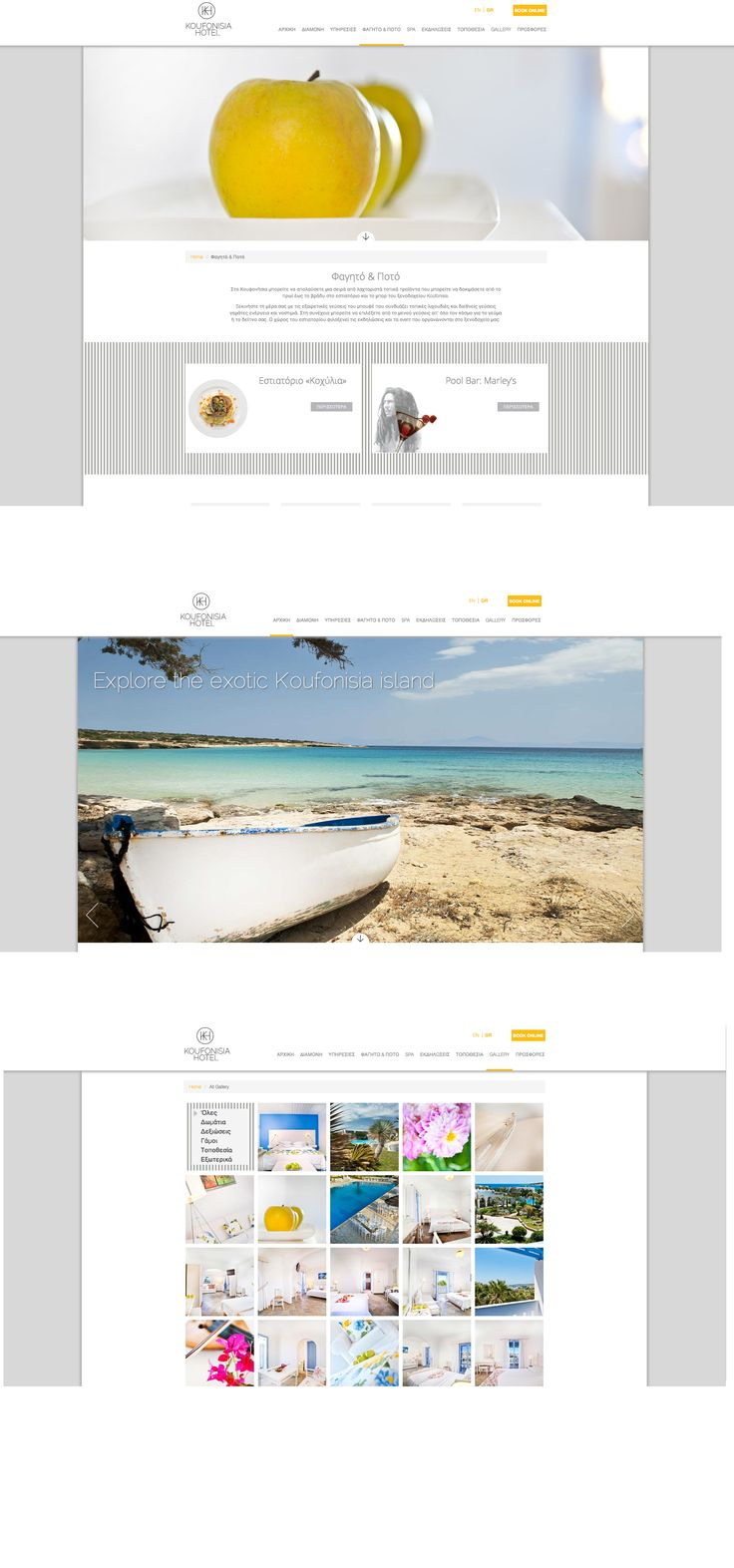The Hotel Koufonissia website by F-Design at http://www.hotelkoufonisia.gr/