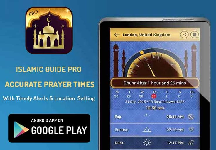 Islamic Guide Pro Free Android App that indicates the accurate prayer times, Very beauiful Free islamic Android App, install & share it JazakAllah