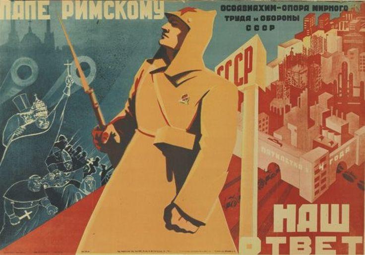 1930 Гершаник Р.В.