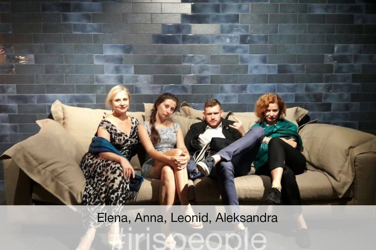 Elena, Anna, Leonid and Aleksandra from Russia with Love #irispeople #ДжейСиХаус #showroom