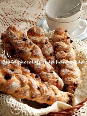「ブレードチョコチップハード」いたるんるん | お菓子・パンのレシピや作り方【corecle*コレクル】