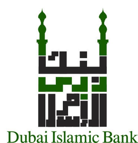 25 best Islamic Logos images on Pinterest | Graphic designers ...