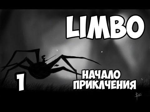 Limbo - Начало прикдючения №1
