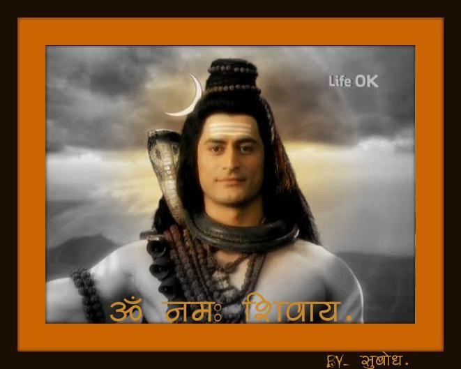 Lord Mahadev by 82whiteMadonna.deviantart.com