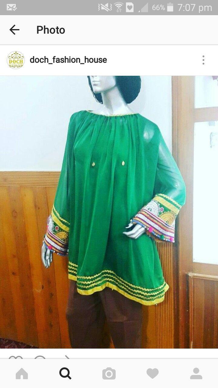 Green top balochi