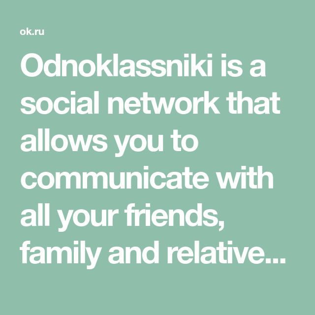 Odnoklassniki is a social network that allows you to communicate with all your friends, family and relatives, wherever you or they are. With Odnoklassniki, you can always stay close to your friends!
