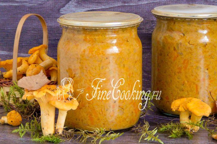 Грибная икра из лисичек на зиму - рецепт с фото