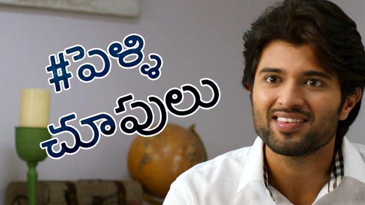 Pelli Choopulu Telugu Movie Trailer  - Vijay Devarakonda, Ritu Varma
