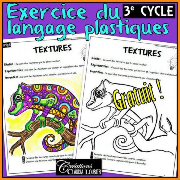 Exercice langage plastique, textures : 3e cycle