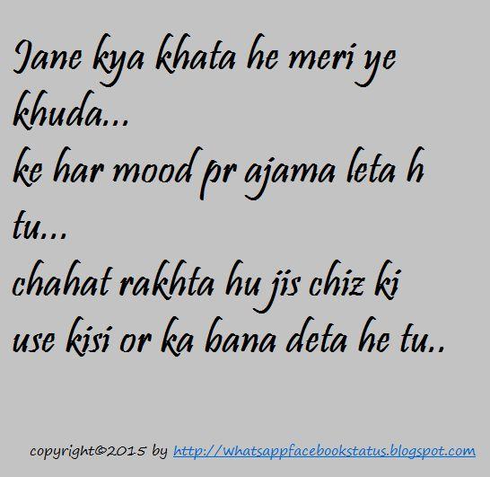 Sweet Innocent Love Status in Hindi for Facebook Whatsapp