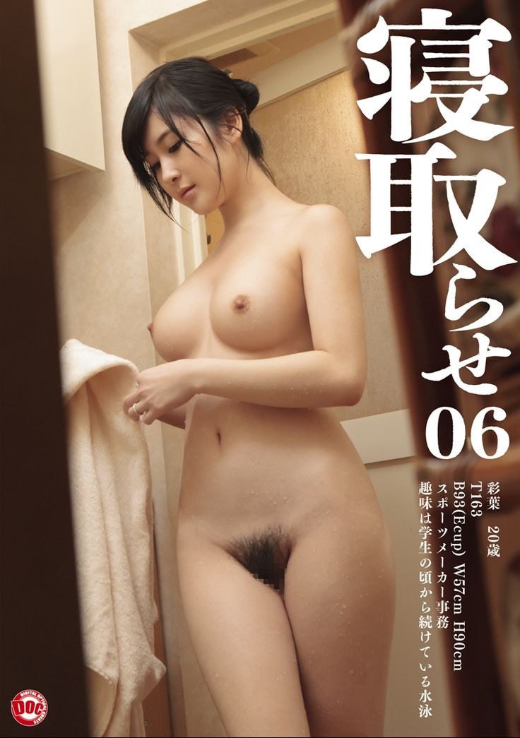 Prittiest naked asian girls share your