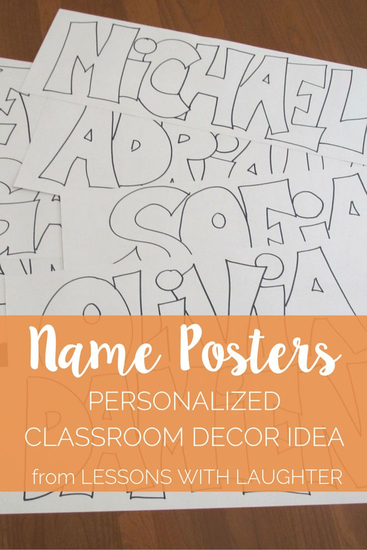 Name Posters - Personalized Classroom Decor Idea from Lessons with Laughter