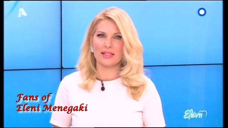 Τα σκουλαρίκια με το μαργαριτάρι που φοράει στην εκπομπή της η Ελένη Μενεγάκη ανήκουν στη συλλογή Kyma!