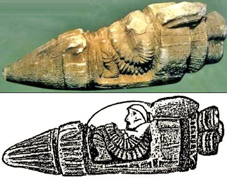 """The Istanbul Rocket""   ×××   an ancient artifact that resembles a craft  or vehicle without wheels; and therefore, would not have been intended for land travel.  (???)"