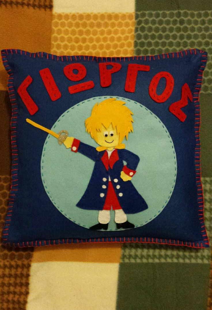 Μαξιλάρι 40×40 - Pillow 40×40 made of felt
