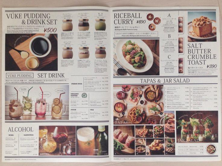 さいたま新都心すぐ!4/24オープンしたばかりのコクーンシティ2にあの話題のプリン専門店「vuke」のカフェ「CAFE THE VUKE」がオープン!!!さっそく行ってきました!