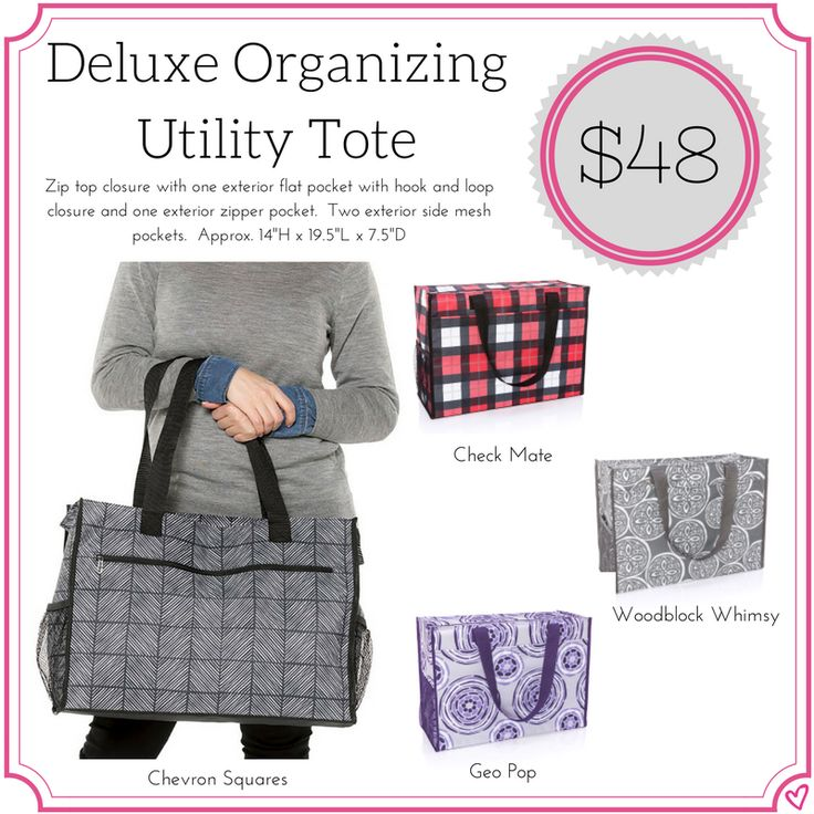 Thirty One Deluxe Organizing Utility Tote  Fall/Winter 2017