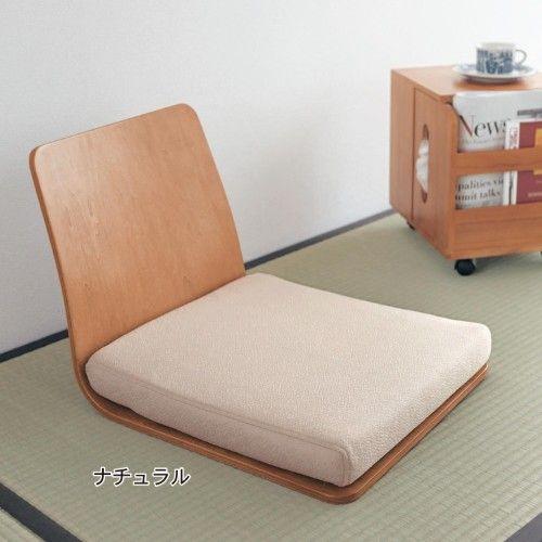 【さらに値下げ!】曲げ木のスタッキング座椅子