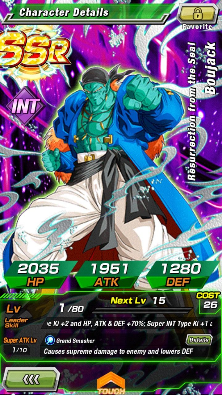 Bardock Int Father And Son Memes Pull Off