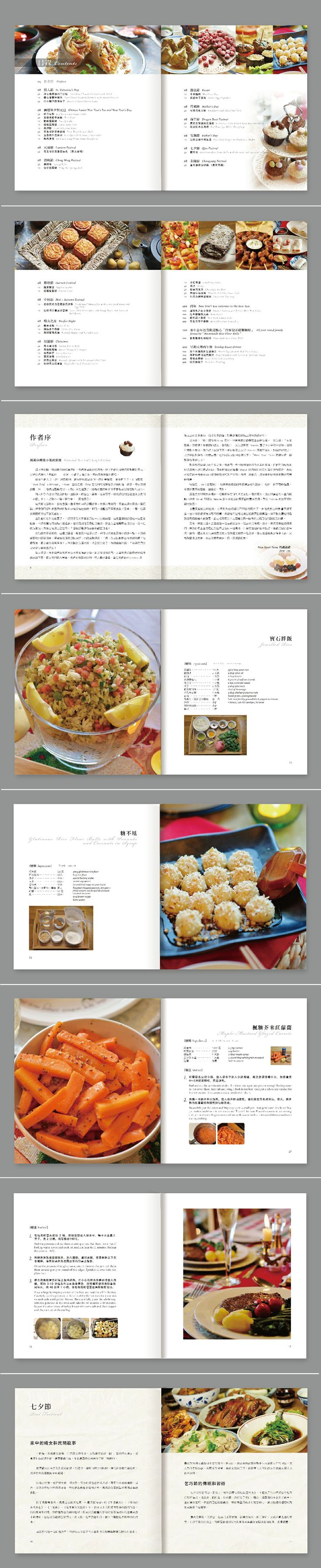 Cookbook Layout design                                                                                                                                                                                 More