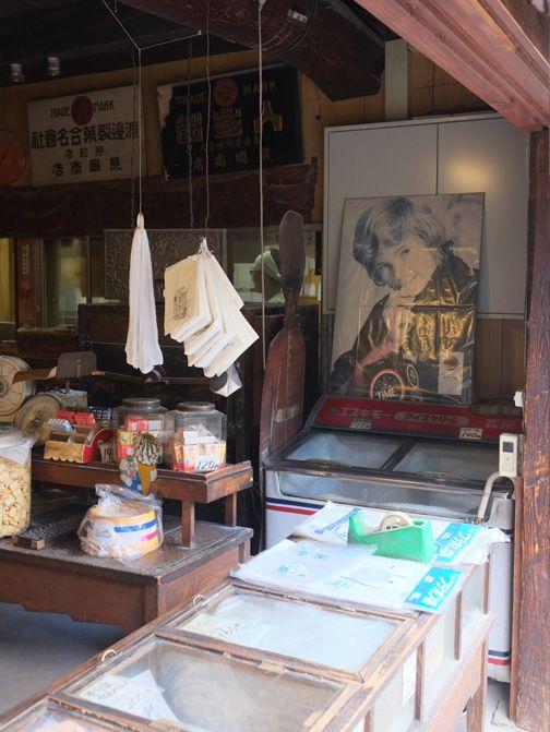 善通寺「熊岡菓子店」、堅パン色々&大好きボーロ - *あんこ*のごはん日記