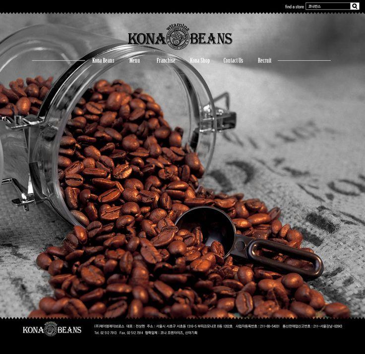 konabeans website renual