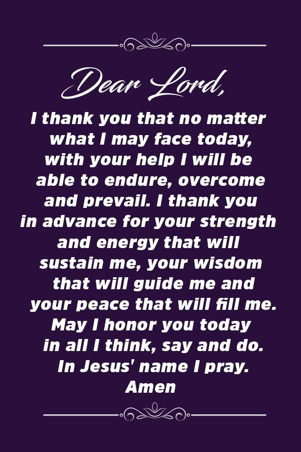 Purple Prayer Alone Thank you Card
