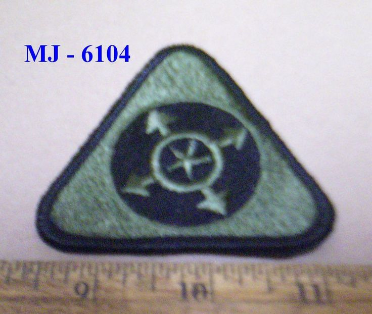 US Army - Individual Readiness Reserve Subdued Embroidered Patch (NOS)