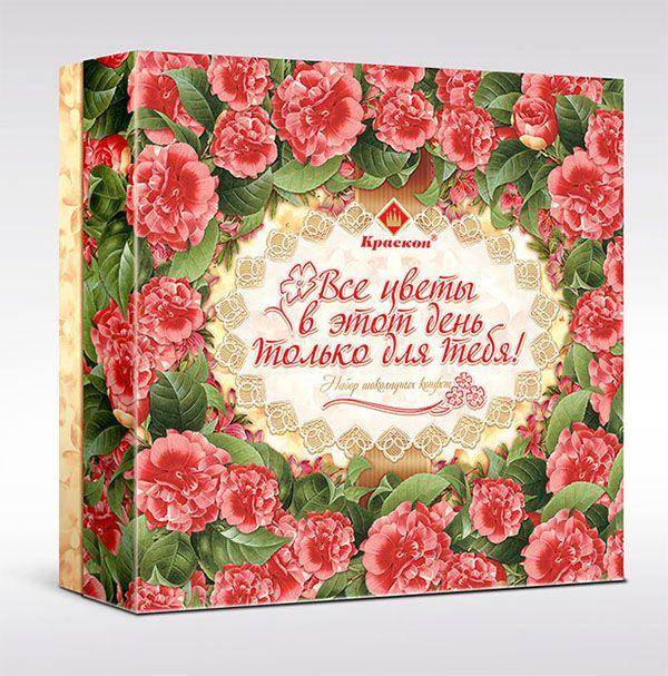 Дизайн и конструкция упаковки конфет «Все цветы в этот день только для тебя!». Подготовка к печати. Изготовление упаковки.