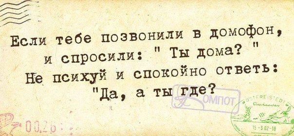 5672049_1426534443_frazki4 (604x280, 48Kb)