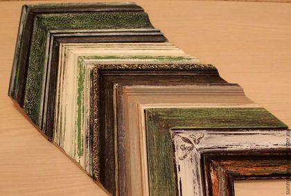 Купить или заказать Деревянный багет и рама для картины,зеркала,вышивки или фото в интернет-магазине на Ярмарке Мастеров. Деревянные рамы. Опять не можете найти подходящую раму для новой картины, вышивки, фото или зеркала? Или в багетной мастерской понравившийся багет будет стоить ОЧЕНЬ дорого? Не торопитесь расстраиваться! Мои деревянные рамы (багеты) покрашенные и декорированные вручную помогут вам: - подчеркнуть индивидуальность вашей работы или стать достойным ее продолжением!