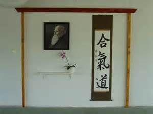 aikido kamiza - Bing Immagini