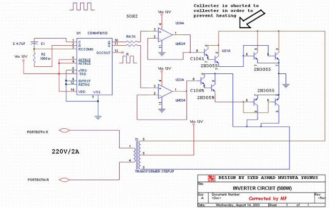 12 V To 220 V 2 Ampere Inverter Circuit Circuit Diagram Circuit Power Inverters