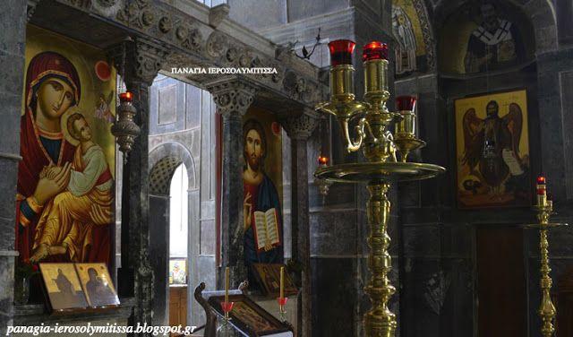 Παναγία Ιεροσολυμίτισσα : Ξαφνικά το δωμάτιο πλημμύρισε από φως, λες και μπή...