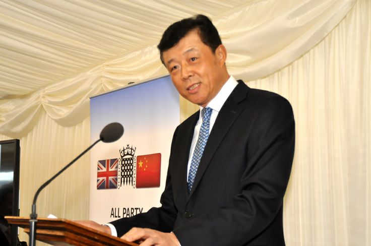 His Excellency Liu Xiaoming -  Chinese Ambassador to the United Kingdom