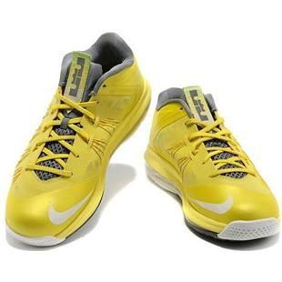 http://www.asneakers4u.com/ Nike Air Max Lebron X Low