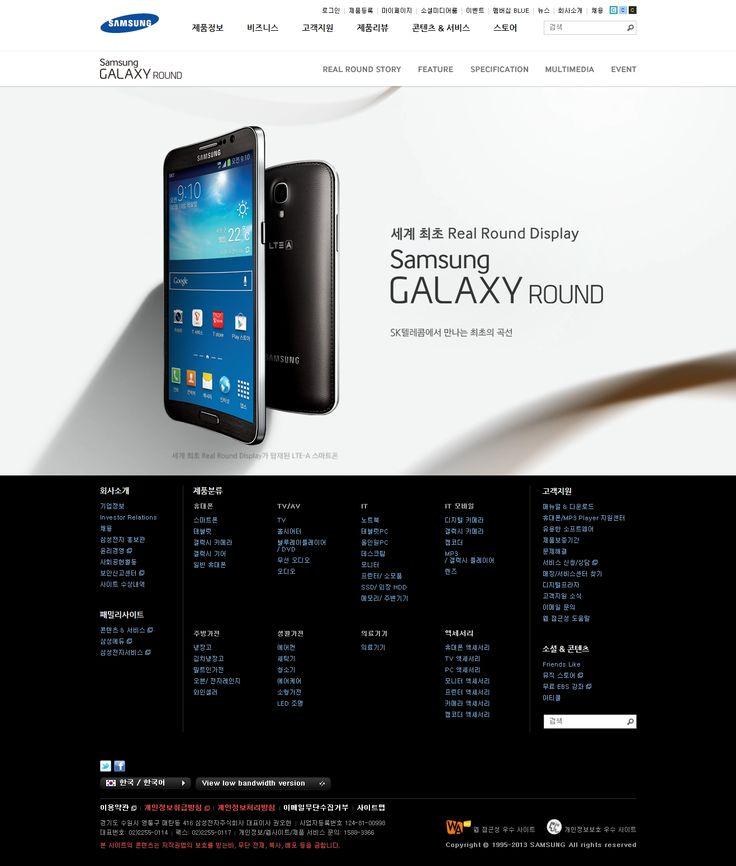DCafeIn Website - Samsung Galaxy Round