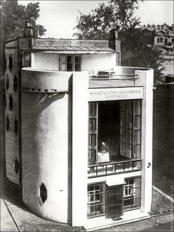 'Neither in order to pick a quarrel nor to please the set up which had created an identical lifestyle for all I built a house for myself in central Moscow in1927-a house clearly inscribed KONSTANTIN MELNIKOV. ARCHITECT.