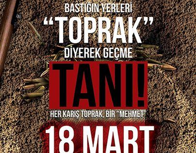 """Check out new work on my @Behance portfolio: """"Çanakkale Zaferi'nin 100. Yılı Afiş Çalışması"""" http://on.be.net/1IcuQs8"""