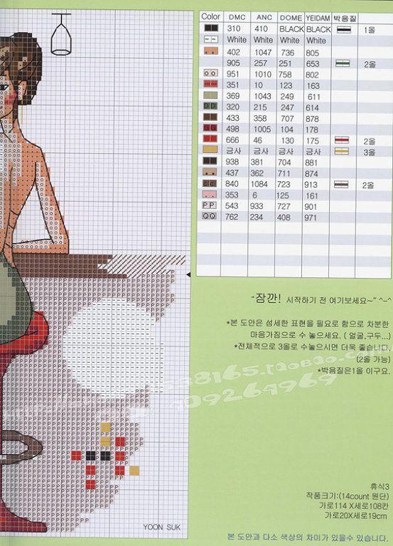 GRAFICOS SODA COREA ,,, SUPER LINDOS (pág. 5) | Aprender manualidades es facilisimo.com